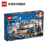 【����自�I】LEGO�犯叻e木 城市�MCity系列 60229 火箭�b�d�c�\�中心 玩具�Y物