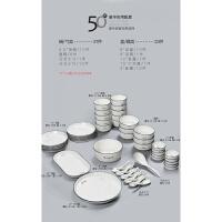 北欧碗碟套装家用简约餐具套装 日式陶瓷吃饭碗盘子组合4人 海贝 50件豪华配置