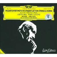 阿尔图罗・托斯卡尼尼[莫扎特:降B大调圆号和弦乐队嬉游曲](CD)