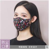 防尘口罩女秋冬纯棉潮款个性可清洗透气易呼吸黑色口罩ins网红款