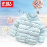 南极人婴儿棉服儿童外套衣服轻薄短款棉服长袖男女宝宝儿童秋冬季外出服保暖内胆