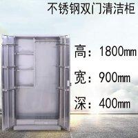 不锈钢拖把柜家务清洁工具收纳柜清洁用品工具柜保洁工具柜 0.7mm