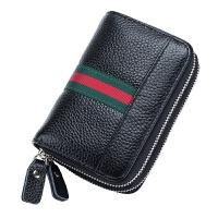 卡包零钱包一体装卡包女式短款驾驶证皮套男多功能商务汽车钥匙包