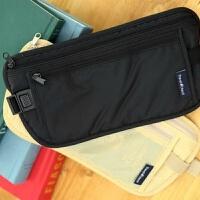 旅游护照包隐形钱包 旅行运动贴身防偷腰包防盗钱包女男