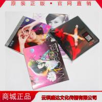 G.E.M.邓紫棋专辑the best of/18/Xposed曝光/我的秘密5CD+DVD