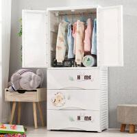 【满减优惠】儿童收纳柜衣柜抽屉式塑料宝宝小衣橱婴儿双开门挂衣卡通储物柜子