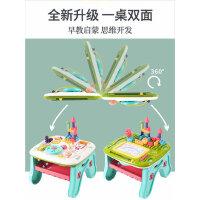骏源幼教双面多功能游戏桌儿童玩具台宝宝婴儿早教学习桌1益智2岁