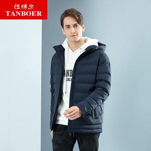 坦博尔羽绒服男短款可脱卸帽时尚休闲青年保暖外套新款潮 TA18335