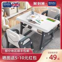 【满减优惠】贝比哆幼儿园桌椅宝宝玩具学习写字桌儿童桌子小椅子套装游戏家用