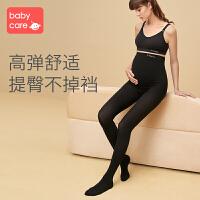 babycare孕妇丝袜春秋薄款打底袜孕期踩脚连裤袜夏季托腹光腿神器