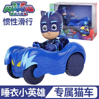 奥迪双钻正版蒙面睡衣小英雄儿童玩具猫小子全套声光变形人偶公仔 专属猫车