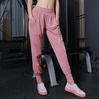 夏清凉薄款运动裤女宽松长裤弹力收口束脚速干跑步瑜伽健身裤