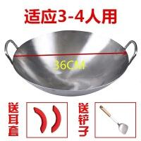 304不锈钢炒锅加厚双耳大号圆底无涂层家用燃气灶适用不粘锅