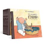0-3岁行为习惯教养绘本(全6册)