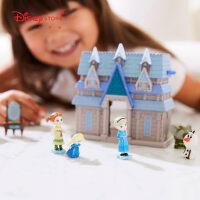 迪士尼商店 冰雪奇缘白雪公主艾莎公主迷你小屋玩具手办礼盒套装