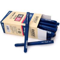 宝克(BAOKE) PC2378 优尚中性笔 0.7mm 24支/盒