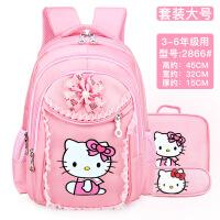 小学生书包卡通可爱女儿童书包小学生1-3年级韩版双肩包4-6年级包 粉红色 三件套 大号 适合3-6年级