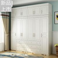 白色柜子简约现代韩式田园木质衣柜六4四五门卧室组装省空间衣橱定制