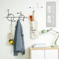 家居装饰品房间挂件挂饰餐厅墙面墙上创意装饰挂钩卧室墙壁墙饰