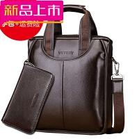 男包手提包男士单肩包商务公文包竖款斜挎包休闲包背包男皮包跨包 棕色 送手包