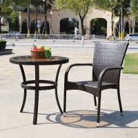 户外桌椅藤椅三件套庭院家具组合室外铁艺五件套休闲阳台小茶几