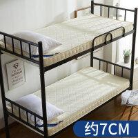 学生宿舍记忆海绵床垫寝室单人床垫米床褥子