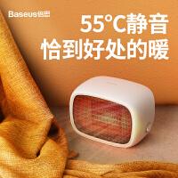 Baseus倍思暖脚神器暖风机小型取暖电器暖手小太阳家用冬天小型节能电热扇办公室黑科技静音暖脚宝