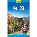 地图伴侣-台湾