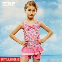 洲克新款儿童泳衣女童连体平角公主款中大童女孩防晒速干泳装