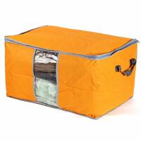 竹炭透明窗棉被收�{袋 防�m袋 橙色