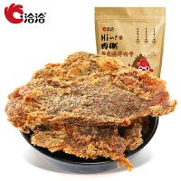 【洽洽牛肉干100g*3袋】恰恰牛肉片手撕牛肉干香辣五香牛肉零食