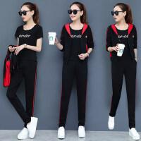 大码卫衣三件套棒球服韩版休闲女装跑步运动服套装女