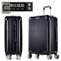 拉杆箱万向轮行李箱男女学生镜面硬箱子登机旅行箱包24寸26寸 亮黑(亮面) 买一送十