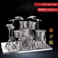 架子鼓工艺品家居饰品模型3D创意立体金属手工拼装模型玩具