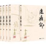 金庸作品集(朗声旧版)金庸全集(32-36)-鹿鼎记(全五册)