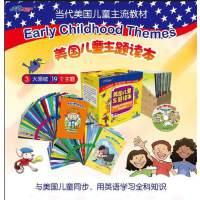 美国儿童英语全57册+美语之路点读笔+生词卡片157张 启蒙英语美国儿童主题读本―自然科学(Early Childho