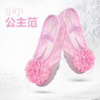 儿童舞蹈鞋女软底练功鞋花朵鞋民族舞鞋粉色芭蕾舞鞋幼儿园跳舞鞋