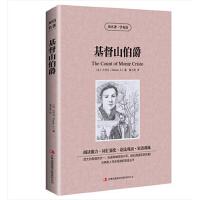 基督山伯爵 英文版 中文版英汉双语中英文对照书世界名著小说读物图书中小学生英语课外书籍读名著学英语
