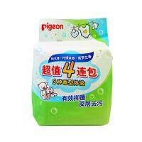 贝亲Pigeon婴儿抗菌洗衣皂120G 4连包/新老包装替换