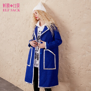 【尾品汇直降】妖精的口袋浪漫回忆录冬装新款长款宽松撞色大衣毛呢外套女