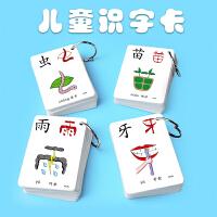 幼儿宝宝识字卡片3000字幼儿园学龄前儿童玩具早教启蒙认字识字卡