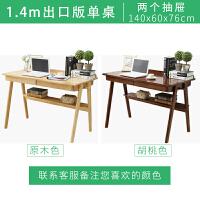 北欧卧室80cm长学生电脑家用小书桌简约全实木初中生写字桌子 140cm升级款单桌 颜色备注