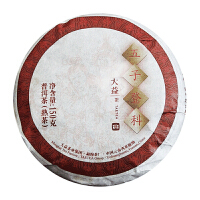 大益普洱茶 2019年五子登科150g熟茶勐海茶�S茶�~茶�