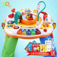 谷雨游戏桌婴儿多功能玩具台桌子0一1岁宝宝早教玩具儿童学习桌