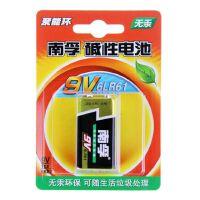 南孚电池 9V碱性电池1节 万用表叠层9V电池方形 6LR61无汞碱性电池干电池