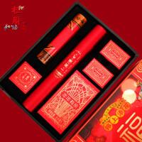 2019猪年对联和合如意礼盒新年春节春联福字窗花红包扑克大礼包袋