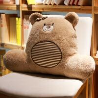 床头护腰腰枕椅子大靠背男女抱枕靠垫办公室汽车腰靠沙发靠枕