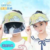 夏季儿童防晒帽子防紫外线卡通熊猫空顶遮阳帽双层大檐遮脸太阳帽