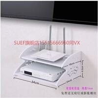 电视机顶盒置物架壁挂免打孔卧室墙上放客厅路由器架有线电视架子