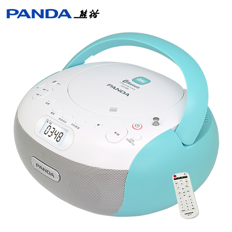 熊猫CD-306蓝牙cd机播放机复读机学生随身听家用音乐播放器听英语学习U盘MP3插卡音响光盘碟片便携式遥控发烧 新升级蓝牙4.1 支持U盘/CD/TF卡